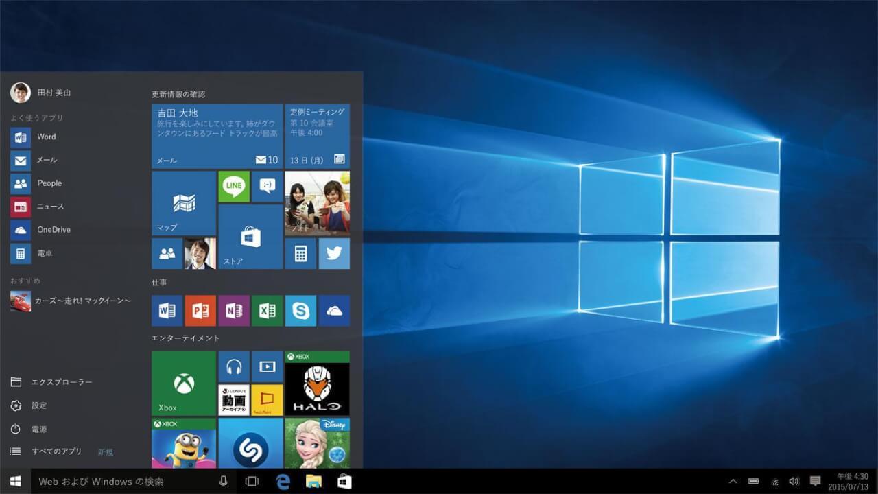 Windows10に入れておくべきおすすめフリーソフト【2019年版】