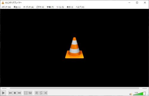 VLC-Screenshot