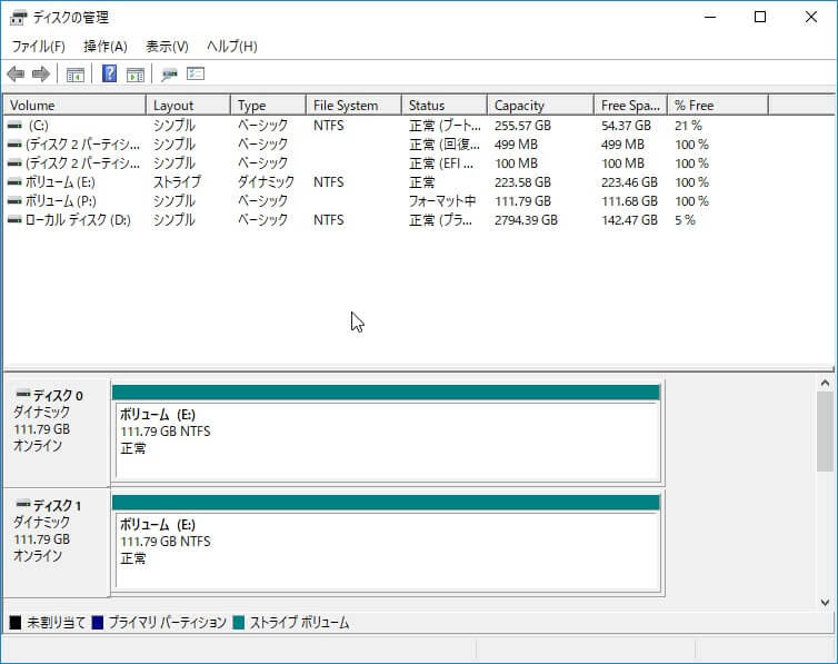 Windows10だけでSSDをRAID0で構築して高速化する方法 ストライプボリュームの作成完了確認