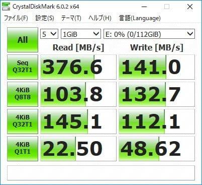 Windows10だけでSSDをRAID0で構築して高速化する方法 RAID0構築前のンテル 330シリーズ 120GBの速度計測