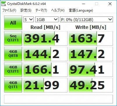 Windows10だけでSSDをRAID0で構築して高速化する方法 RAID0構築前のンテル 520シリーズ 120GBの速度計測