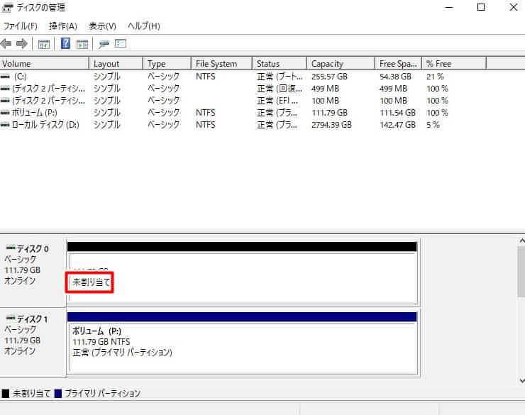 Windows10だけでSSDをRAID0で構築して高速化する方法 ボリュームの削除 削除後