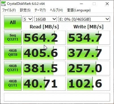 860evo-CrystalDiskMark-16gb