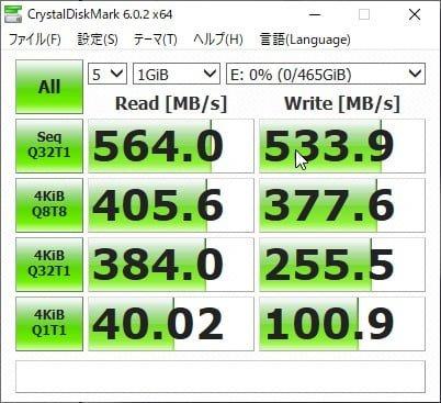 860evo-CrystalDiskMark-1gb