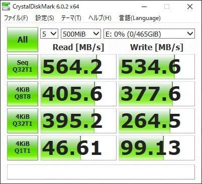 860evo-CrystalDiskMark-500mb