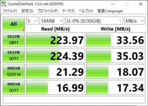 samsung fit CrystalDiskMark 16MB